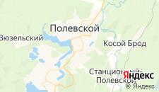 Отели города Полевской на карте