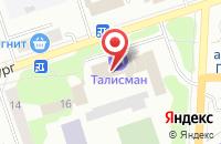 Схема проезда до компании Ард в Полевском