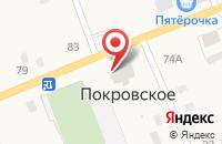 Схема проезда до компании Служба пригородных кладбищ, МБУ в Покровском