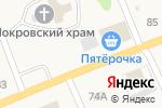 Схема проезда до компании Весна в Покровском