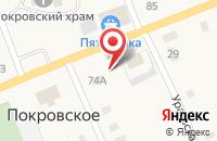 Схема проезда до компании Покровская больница в Покровском