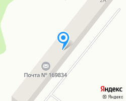Схема местоположения почтового отделения 169834