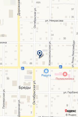 БИБЛИОТЕКА ПОС.ПАВЛОВСКИЙ (ФИЛИАЛ N 11) на карте Бредов