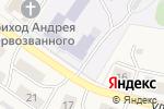 Схема проезда до компании Средняя общеобразовательная школа №7 в Исети