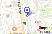 Схема проезда до компании МЕБЕЛЬНЫЙ САЛОН PUFICO (ПУФИКО) в Чебаркуле