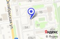 Схема проезда до компании ФИРМА ИНТЕРПЛАСТ в Чебаркуле