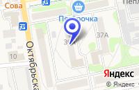 Схема проезда до компании ТАКСИ ЛЮКС в Чебаркуле