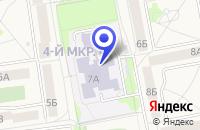 Схема проезда до компании ДЕТСКИЙ САД N 38 Д.ЗВЯГИНО в Чебаркуле