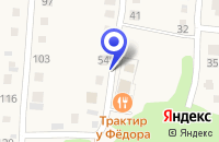 Схема проезда до компании 104 ПЧ (104 ПОЖАРНАЯ ЧАСТЬ) в Чебаркуле