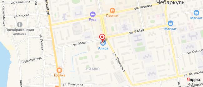 Карта расположения пункта доставки Чебаркуль 9 Мая в городе Чебаркуль
