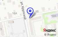 Схема проезда до компании ФИРМА ГЕОТОП в Чебаркуле