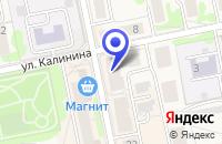 Схема проезда до компании ОБУВНОЙ САЛОН ЮНИЧЕЛ в Чебаркуле
