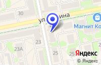 Схема проезда до компании МАГАЗИН ОБУВЬ ДЛЯ ВСЕЙ СЕМЬИ в Чебаркуле