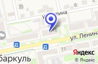 Схема проезда до компании БАНК СОВКОМБАНК (КРЕДИТНО-КАССОВЫЙ ОФИС ЧЕБАРКУЛЬСКИЙ) в Чебаркуле