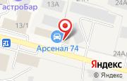 Автосервис Автомаркет в Чебаркуле - улица Суворова, 26: услуги, отзывы, официальный сайт, карта проезда