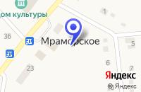Схема проезда до компании БИБЛИОТЕКА N 5 СЕЛА МРАМОРСКОЕ в Полевском