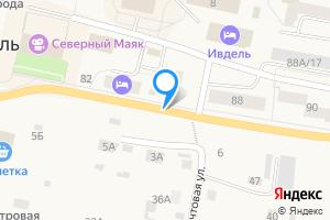 Сдается трехкомнатная квартира в Ивделе ул. Данилова