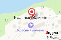 Схема проезда до компании ДЕТСКИЙ ОЗДОРОВИТЕЛЬНЫЙ ЛАГЕРЬ ОРЛЕНОК в Карабаше