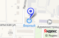 Схема проезда до компании АВТОМАТ ПО ПРИЕМУ ПЛАТЕЖЕЙ TELEPAY (ТЕЛЕПЭЙ) в Среднеуральске