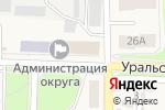 Схема проезда до компании Администрация городского округа Среднеуральск в Среднеуральске