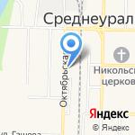 Лоск на карте Среднеуральска