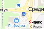 Схема проезда до компании Топ-Топ в Среднеуральске