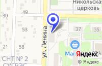 Схема проезда до компании ФОТОСТУДИЯ ОРХИДИЯ в Среднеуральске