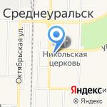 Эрудит на карте Среднеуральска