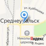 Гостиница Центральная на карте Среднеуральска