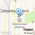Детский сад №3 на карте Среднеуральска