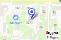 Схема проезда до компании АСТРАМЕД-МС в Среднеуральске