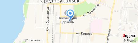 Пряжа у Наташи на карте Среднеуральска