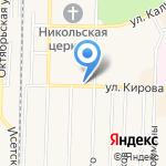 Платежный терминал на карте Среднеуральска