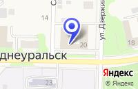Схема проезда до компании ЗЭМА в Среднеуральске