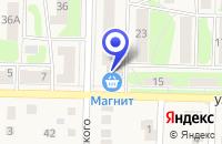 Схема проезда до компании ШКОЛА РАЗВИТИЯ АБВГДЕЙКА в Среднеуральске