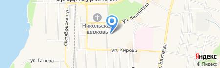Телеграф на карте Среднеуральска