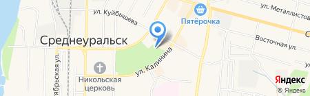 Управление социальной политики по г. Среднеуральску на карте Среднеуральска