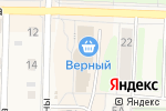 Схема проезда до компании Магазин одежды для будущих мам в Среднеуральске
