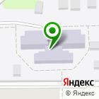 Местоположение компании Детский сад №20 с приоритетным осуществлением деятельности по физическому развитию воспитанников