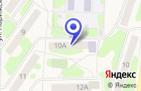 Схема проезда до компании БАНК УРАЛТРАНСБАНК (ДОПОЛНИТЕЛЬНЫЙ ОФИС) в Среднеуральске