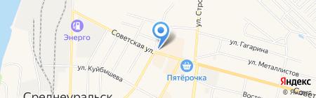Банкомат Уральский банк Сбербанка России на карте Среднеуральска