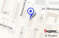 Схема проезда до компании ТРАНСПОРТНАЯ КОМПАНИЯ ДАКАР в Среднеуральске