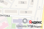 Схема проезда до компании Домовая кухня в Среднеуральске