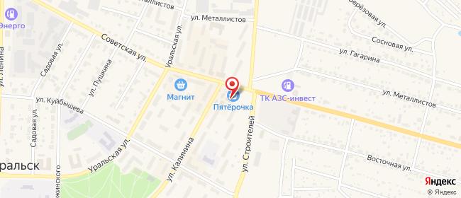 Карта расположения пункта доставки Халва в городе Среднеуральск