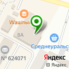 Местоположение компании Уральское миграционное агентство-МТК