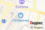Схема проезда до компании ModLen в Среднеуральске