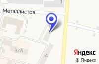 Схема проезда до компании КОМПАНИЯ ЧИСТЫЙ БЕРЕГ в Среднеуральске