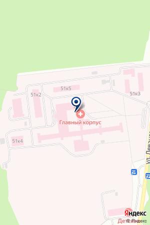 Главная  Детская городская клиническая больница 9