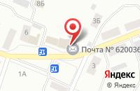Схема проезда до компании Seredkin в Екатеринбурге