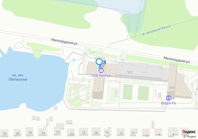 Екатеринбург, офис «Контура» наМалопрудной, 5.